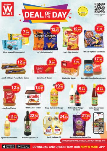UAE - Dubai NEW W MART SUPERMARKET  offers in D4D Online. Deal Of The Day. . Only On 15th March