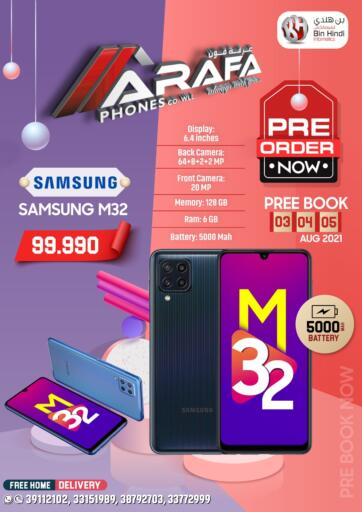 Bahrain Arafa Phones offers in D4D Online. Pre-Order Now. . Till 05th August