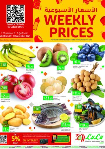 Qatar - Al Khor LuLu Hypermarket offers in D4D Online. Weekly Prices. . Till 11th September