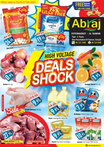 UAE - Sharjah / Ajman Abraj Hypermarket offers in D4D Online. Deals Shock. . Till 27th February
