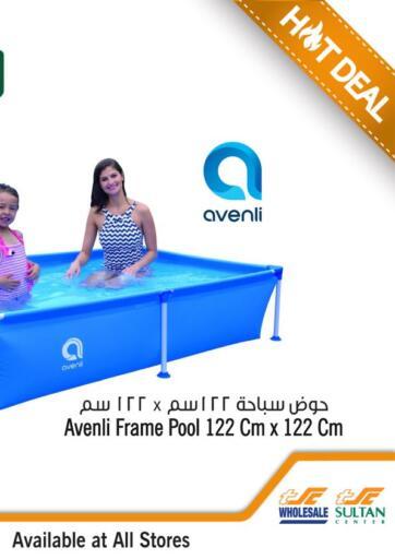 Oman - Sohar Sultan Center  offers in D4D Online. Hot Deal. . Till 22nd April