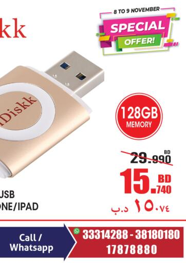 Bahrain Home Electronics offers in D4D Online. Special Offer. You'd Be Crazy To Miss This! Get the special Offer from Home Electronics. Hurry Now, Offer valid Till 09th November 2020. Enjoy Shopping!!! . Till 09th November