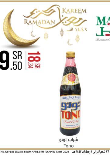 KSA, Saudi Arabia, Saudi - Riyadh Manuel Market offers in D4D Online. Ramadan Kareem. . Till 13th April