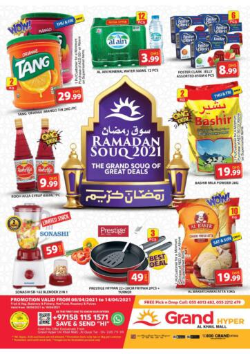 UAE - Dubai Grand Hyper Market offers in D4D Online. Ramdan Souq 2021. Buy More With Less Price From Grand Hypermarket Before 14th April 2021. Enjoy Shopping!!!. Till 14th April