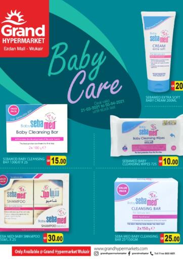 Qatar - Al Wakra Grand Hypermarket offers in D4D Online. Baby Care. Baby Care Offers Are Available At Grand Hypermarket. Offers Are Valid Until Stock Last . Enjoy!!. Until Stock Last