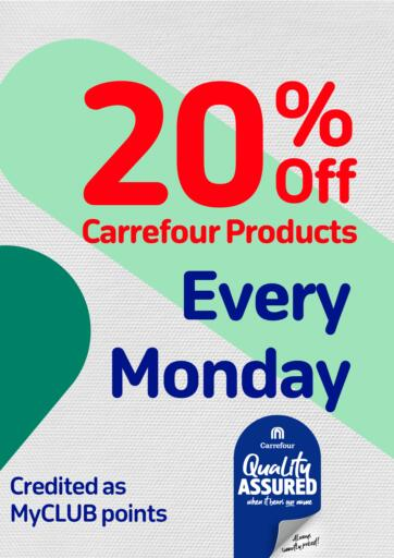 Bahrain Carrefour offers in D4D Online. 20% Off On Every Monday. . Only On 16th August