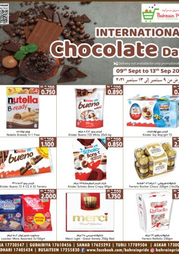 Bahrain Bahrain Pride offers in D4D Online. International Chocolate Day. International Chocolate Day at Baharain Pride !  Offers on Groceries,Clothes and much more are valid Till 13th September Get it Now!! Enjoy Shopping!. Till 13th September