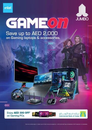 UAE - Dubai Jumbo offers in D4D Online. Game On!. . Until Stock Last