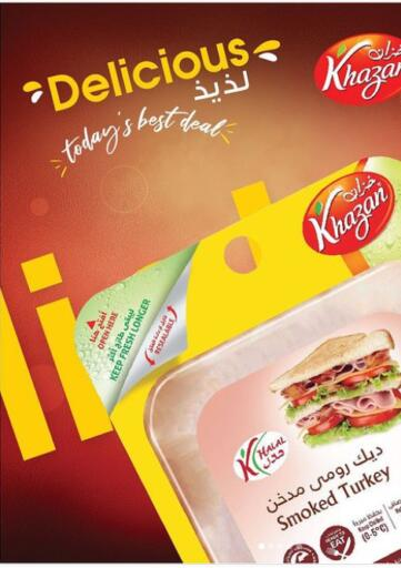 Kuwait Salwa Co-Operative Society  offers in D4D Online. Special Offer. . Till 17th February