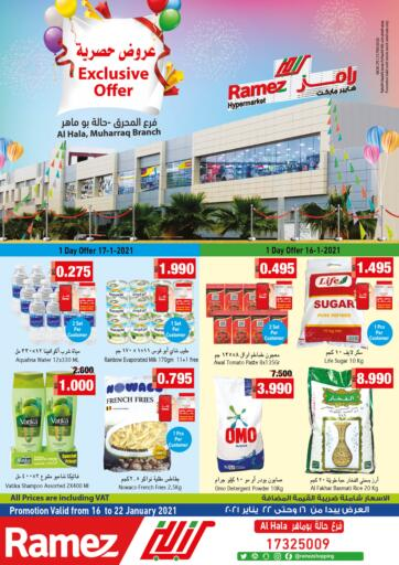 Bahrain Ramez offers in D4D Online. Exclusive Offer. . Till 22nd January