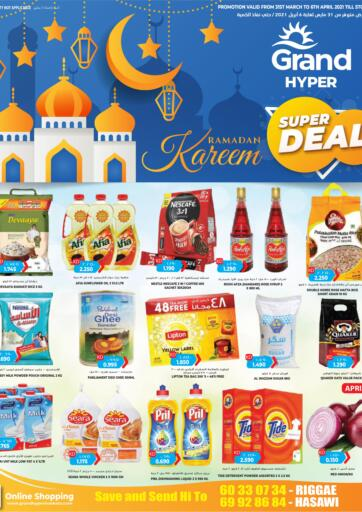 Kuwait Grand Hyper offers in D4D Online. Super Deal. Shop Now From Your Nearest Grand Hyper And Get Exciting Offer On Your Purchase Valid Till 6th April 2021.  Enjoy Shopping!!!. Till 6th April