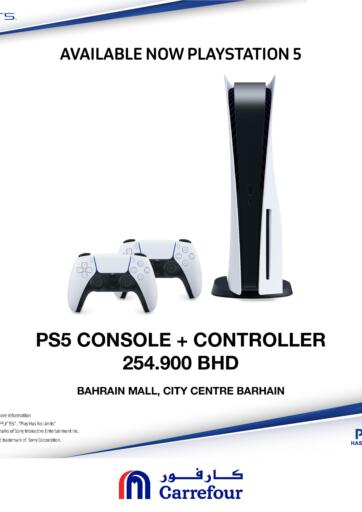 Bahrain Carrefour offers in D4D Online. Special Offer. Special Offer @ Carrefour! Playstation 5 is now available at Carrefour. Offer Valid Until Stock Last.. Until Stock Last