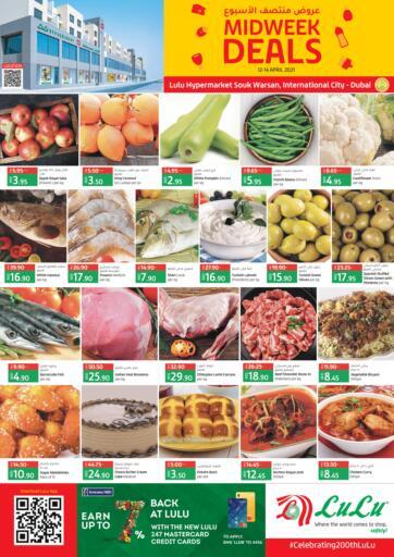 UAE - Dubai Lulu Hypermarket offers in D4D Online. Midweek Deals. . Till 14th April