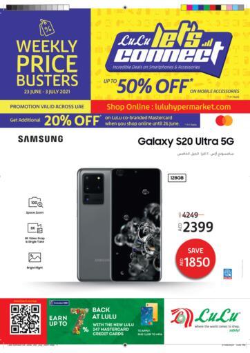 UAE - Dubai Lulu Hypermarket offers in D4D Online. Let's Connect. . Till 3rd July