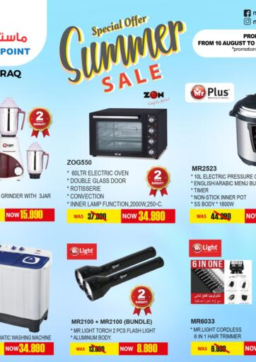 Bahrain Master Point  offers in D4D Online. Summer Sale. Summer Sale at Master Point!  Offers on Groceries, Home Appliances and much more are valid Till 20th  August. Get it Now!! Enjoy Shopping!. Till 20th August