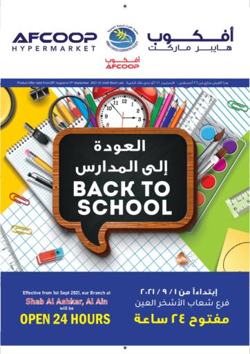 UAE - Ras al Khaimah Armed Forces Cooperative Society (AFCOOP) offers in D4D Online. Back to School 📚✏️. . Till 11th September