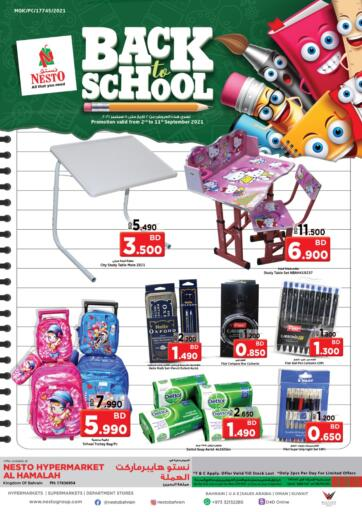 Bahrain NESTO  offers in D4D Online. Back To School. Back To School !  Offers on Groceries and Much more are valid Till 11th September Get it Now Enjoy Shopping!!. Till 11th September