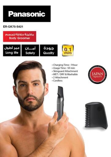 Kuwait Best Al Yousifi  offers in D4D Online. Best Deal. . Best Deal