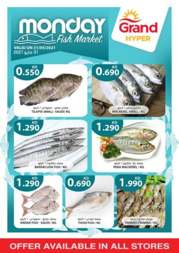 Kuwait Grand Hyper offers in D4D Online. Monday Fish Market. . Only On 31st May
