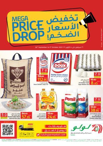KSA, Saudi Arabia, Saudi - Dammam LULU Hypermarket  offers in D4D Online. Mega Price Drop. Mega Price Drop Offers At LULU Hypermarket,   Grab Your Favorite Items At Low Price.  Offer Valid Till 5th October 2021. Happy Shopping!!. Till 5th October