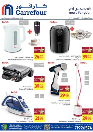 Oman - Sohar Carrefour offers in D4D Online. Special Offers. . Till 20th August