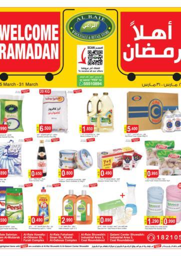Kuwait AL RAIE SUPERMARKET offers in D4D Online. Welcome Ramadan. . Till 31st March