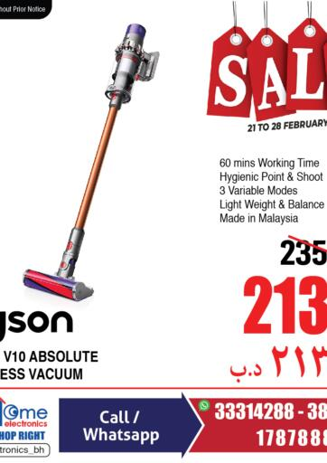 Bahrain Home Electronics offers in D4D Online. Sale Dyson. . Till 28th February