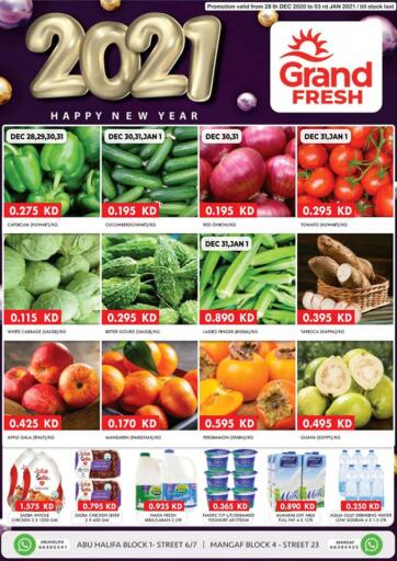 Kuwait Grand Hyper offers in D4D Online. Happy New Year 2021. . Until Stock Last