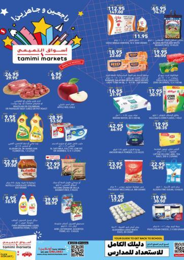 KSA, Saudi Arabia, Saudi - Dammam Tamimi Market offers in D4D Online. Back To School. . Till 31st August
