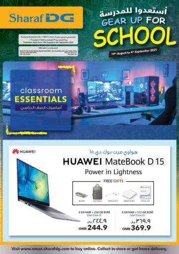 Oman - Salalah Sharaf DG  offers in D4D Online. Gear Up For School. . Till 4th September