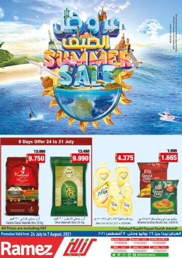 Bahrain Ramez offers in D4D Online. Summer Sale. Here comes Ramez with Summer Sale! Shop your favorite products at reduced prices. This offer is valid Till 7th Augusta. Happy Shopping!!. Till 7th August