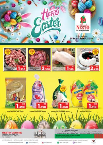 Bahrain NESTO  offers in D4D Online. Happy Easter. Happy Easter @ NESTO!! Get Unbelievable Discounts On Groceries, Fresh Fruits& Veggies & Much More At Nesto. Avail This Offer Till 05th April! Hurry Now!! Have a Good Shopping!!. Till 05th April