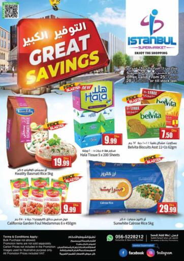 UAE - Dubai Istanbul Supermarket offers in D4D Online. Great Savings. . Till 28th February