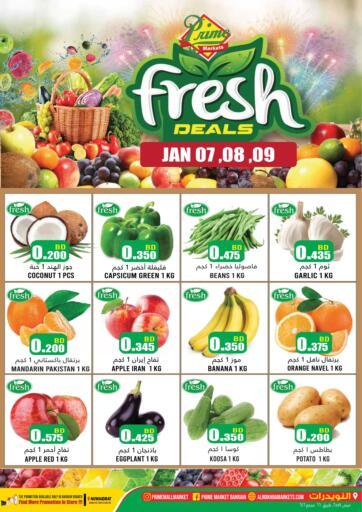 Bahrain Prime Markets offers in D4D Online. Fresh Deals. . Till 9th January