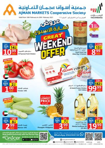 UAE - Sharjah / Ajman Ajman Markets Cooperative Society offers in D4D Online. Great Weekend Offer. . Till 20th February