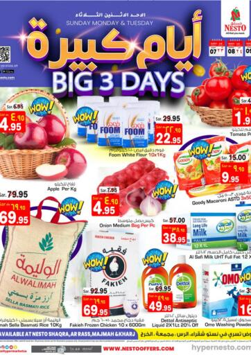 KSA, Saudi Arabia, Saudi - Jubail Nesto offers in D4D Online. Big 3 Days!. Big 3 Days!!! Offers Going On For Fresh Foods, Groceries, Home Needs, Fashion, Electronics, Appliances & Many More. Get your favorite products at the best prices from Nesto. Buy More Save More!  Offer Valid Till 9th March 2021. Happy Shopping!!!. Start Shopping!!!! . Till 9th March