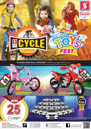 Qatar - Al Shamal Safari Hypermarket offers in D4D Online. Toys Fest. Toys Fest Offers Are Available At Safari Hypermarket. Offers Are Valid Till 02nd April. Enjoy Shopping!!. Till 02nd April