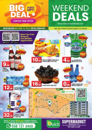 UAE - Dubai Quick Group offers in D4D Online. Weekend Deal. . Till 17th April