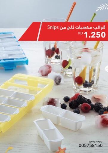 Kuwait True Value  offers in D4D Online. Special Offer. . Until stock Last