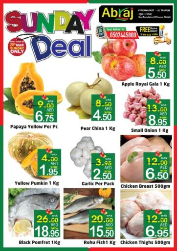 UAE - Sharjah / Ajman Abraj Hypermarket offers in D4D Online. Sunday Deal. . Only On 28th March