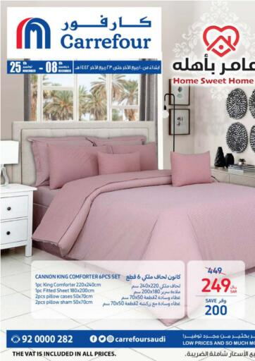 KSA, Saudi Arabia, Saudi - Al Khobar Carrefour offers in D4D Online. Home Sweet Home. Take advantage of the Home Sweet Home Deals and buy your favorite products and fresh fruits, Meat, Groceries, and More at the best prices from  Carrefour Saudi Arabia! This offer is valid Until 8th December 2020. Enjoy Shopping!. Till 8th December