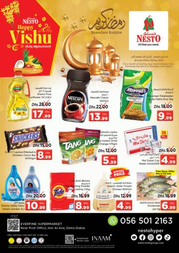 UAE - Dubai Nesto Hypermarket offers in D4D Online. Hor Al Anz - Dubai. . Till 14th April