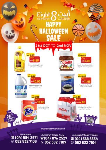 UAE - Dubai 8supermarkets offers in D4D Online. Happy Halloween. . Till 2nd October