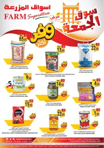 KSA, Saudi Arabia, Saudi - Al Khobar Farm Superstores offers in D4D Online. Friday Market. Take advantage of these amazing discounts at all outlets Farm Superstore during the 'Friday Market' promotion on 27th November only.. Only On 27th November