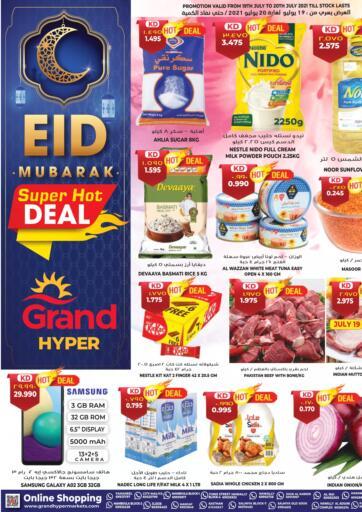 Kuwait Grand Hyper offers in D4D Online. Eid Mubarak. . Till 20th July