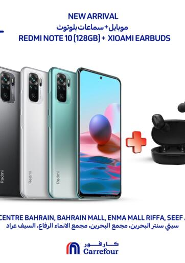 Bahrain Carrefour offers in D4D Online. New Arrival. Take advantage of New Arrival and buy your  products at the best prices from Carrefour!. This offer is valid Until Stock Last. Enjoy Shopping!!!. Until Stock Last
