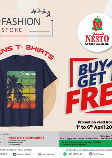 Bahrain NESTO  offers in D4D Online. BUY 1 Get 1 FREE. BUY 1 Get 1 FREE @ NESTO!! Get Unbelievable Discounts On Clothing & Much More At Nesto. Avail This Offer Till 06th April! Hurry Now!! Have a Good Shopping!!. Till 06th April
