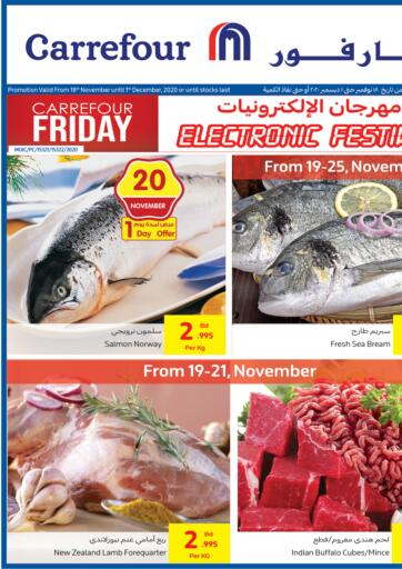 Bahrain Carrefour offers in D4D Online. Carrefour Friday. Take advantage of 'Carrefour Friday' and buy your  products at the best prices from Carrefour!. This offer is valid Till  25th November  2020. Enjoy Shopping!!!. Until Stock Last