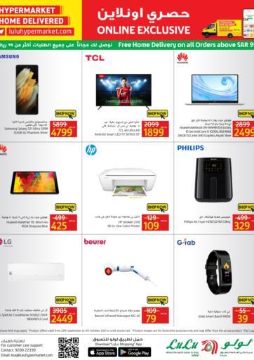 KSA, Saudi Arabia, Saudi - Dammam LULU Hypermarket  offers in D4D Online. Online Exclusive. . Till 5th October
