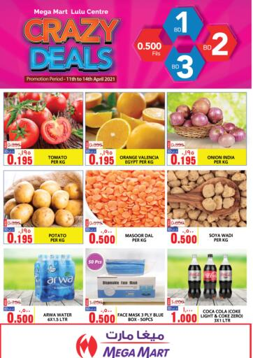 Bahrain MegaMart & Macro Mart  offers in D4D Online. Crazy Deals At Mega Mart Lulu Centre. Crazy Deals  At MegaMart & MacroMart! Offer Includes Groceries, Fruits, Vegetables & much more at reduced prices. Offer Valid Till 14th April. Happy Shopping!!. Till 14th April